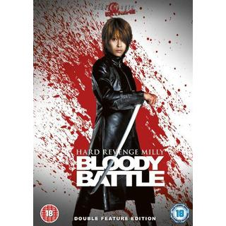 Hard Revenge Milly Vol.1 And 2 - Bloody Battle [DVD] [2008]